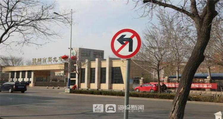 注意!德州市三八路这一路口禁止左转