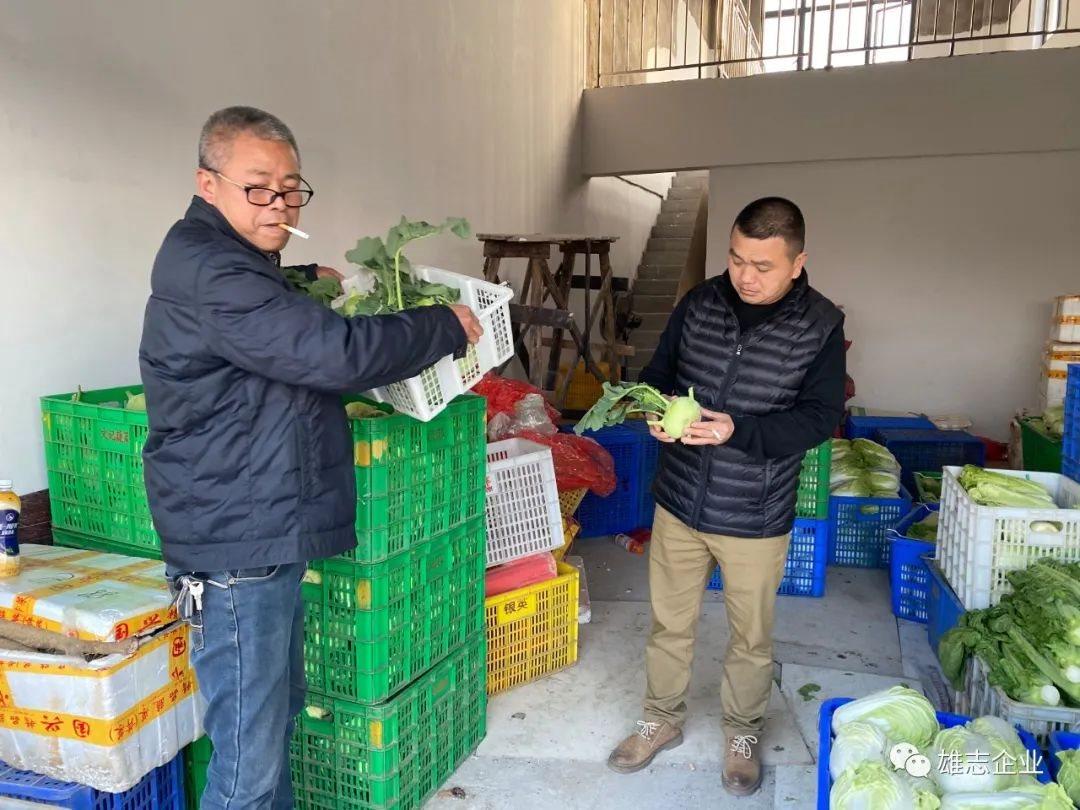 不忘初心,方得始终,雄志集团党支部赴连樟村参观学习,助力村民脱贫致富