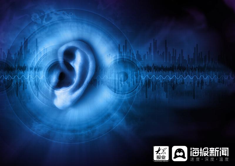 爱耳日丨保护耳朵,可以这样做