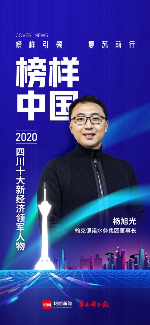 ��淇�璁惧� ,�h�封��2020骞村��宸���