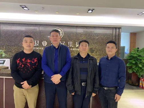 雄志集团总裁成雄志一行赴银达集团参观学习,获取先进发展经验