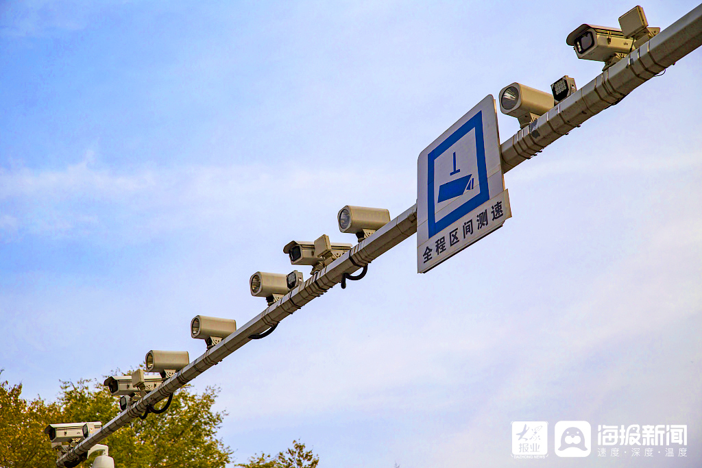 4月17日起济宁启用8套区间测速设备