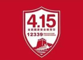 2021-04-14 15:33:35