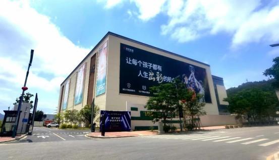 超竞电竞创意培训中心深圳校区正式启动,深圳职业技术学院授牌产教融合实习基地