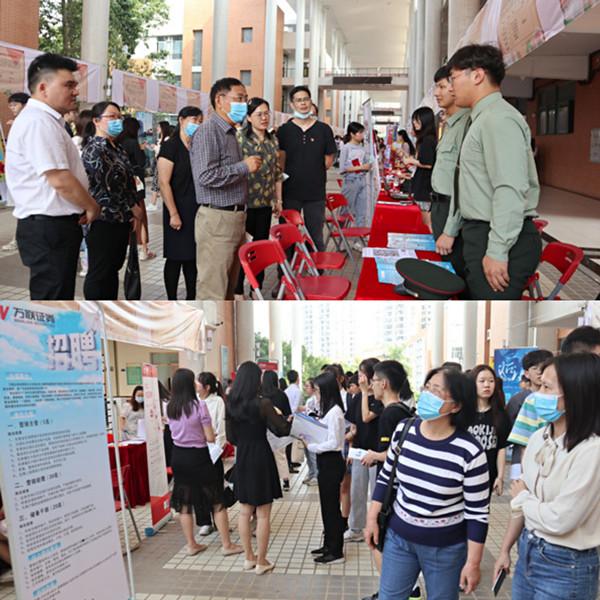 广州城市理工学院举办文科专场招聘会