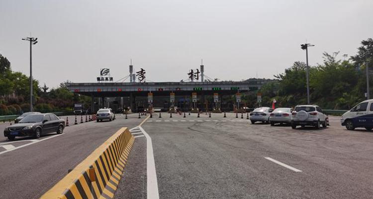 今日通车!青银高速李村收费站匝道改造工程提前完工