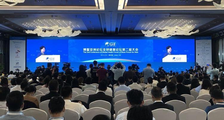 刚刚!博鳌亚洲论坛全球健康论坛第二届大会开幕
