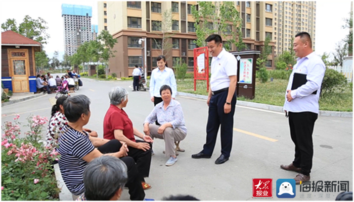 【我和我的新区故事】勇于担当谋发展——泰安大官庄村党支部书记黄平新