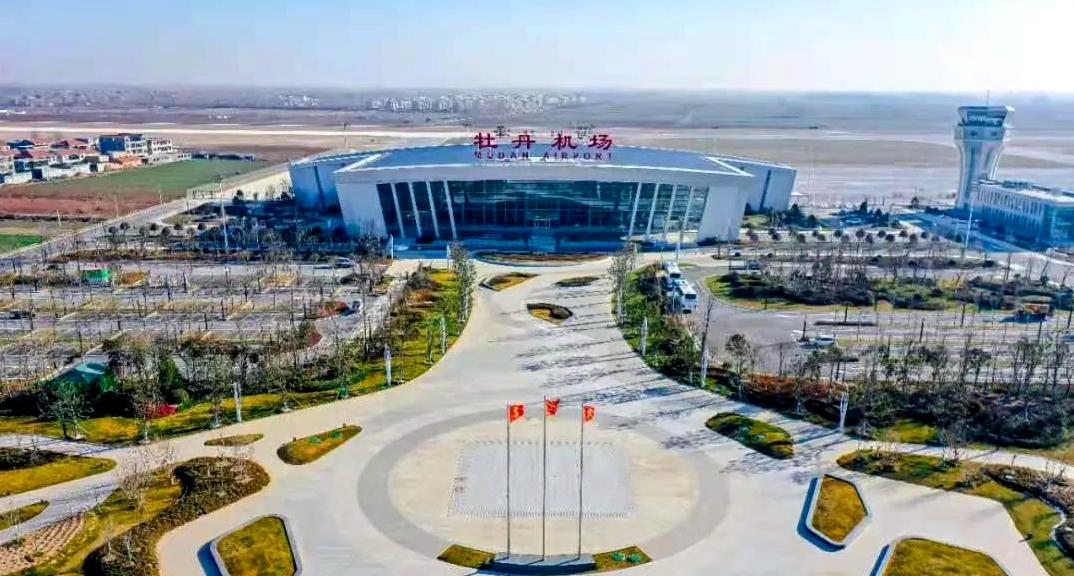 菏泽牡丹机场拟整合并入山东省机场管理集团!