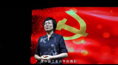 视频 | 这就是淄博,浩浩百年,奋进勃发