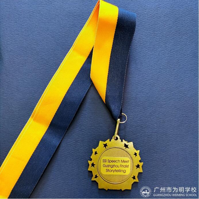 喜讯!广州市为明学校国际部学子在国际性演讲赛事中获奖!