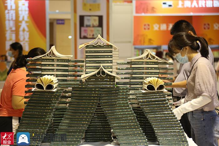 第30届全国图书交易博览会泰安分会场开幕