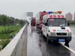 连夜赶路!淄博市城际救援队2车9人驰援河南郑州