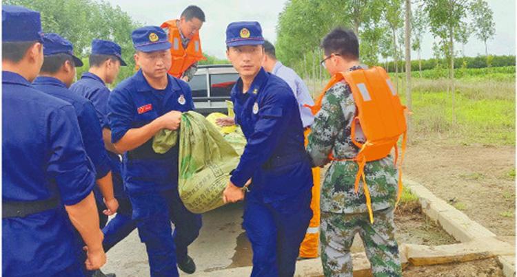 山东省济南市发布台风蓝色预警