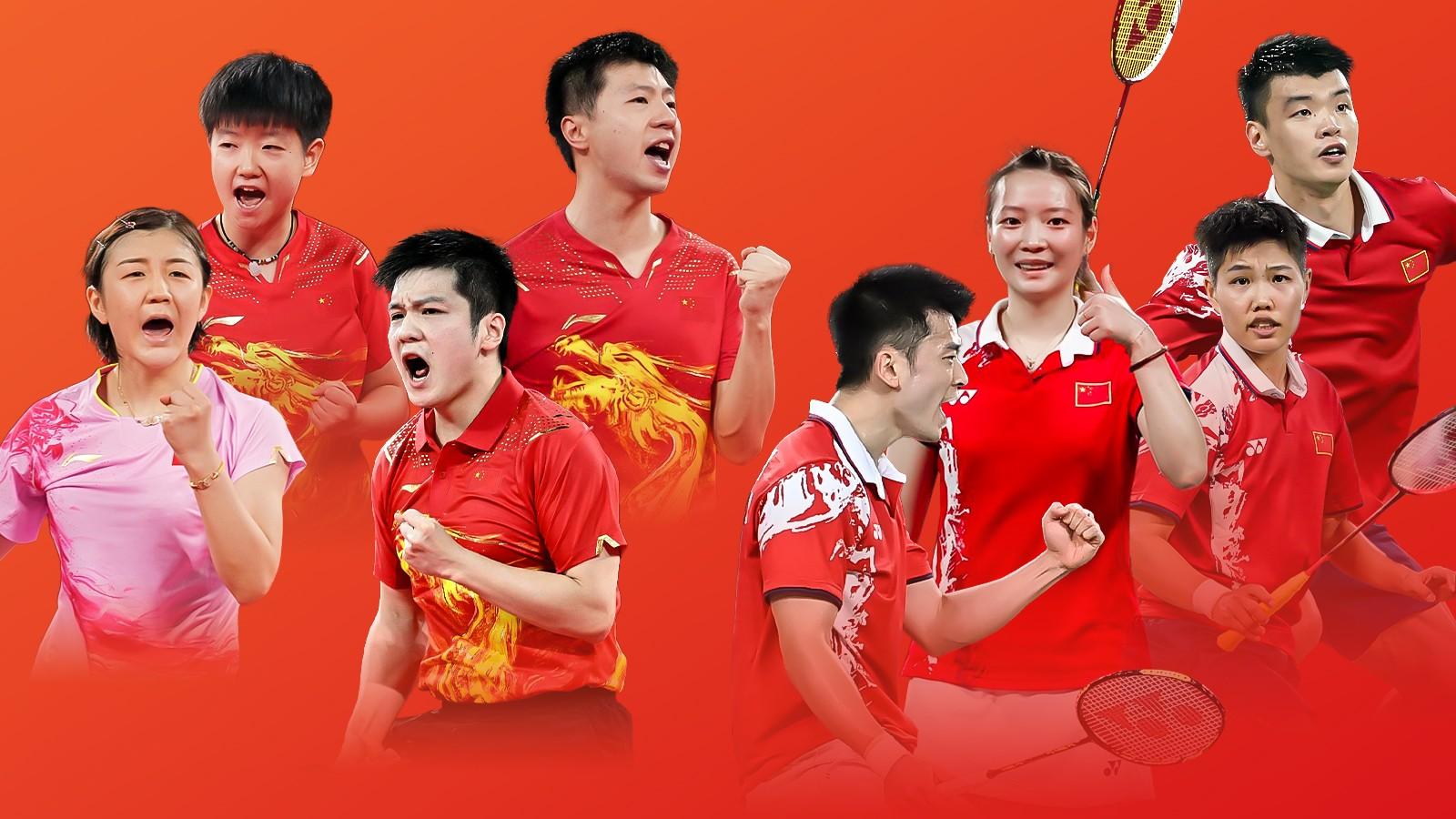 中国队提前包揽三个项目冠亚军
