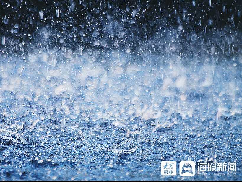临沂雨水增强!中秋假期第一天阴有中雨局部大雨