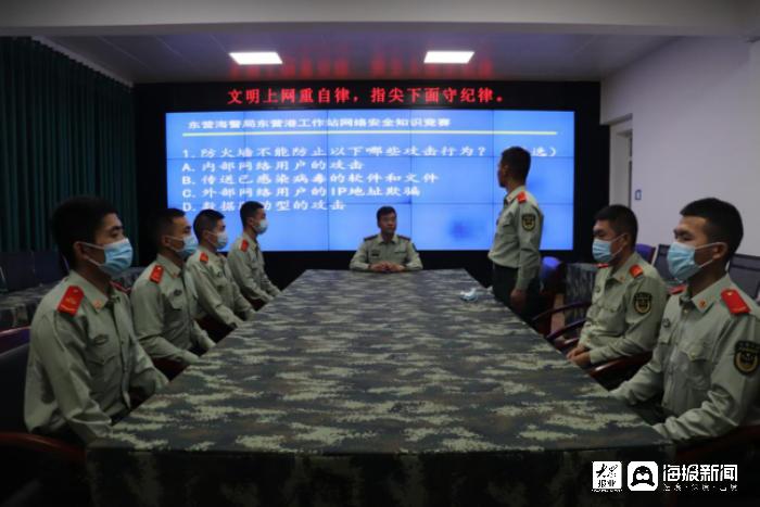 网络创安 东营海警在行动
