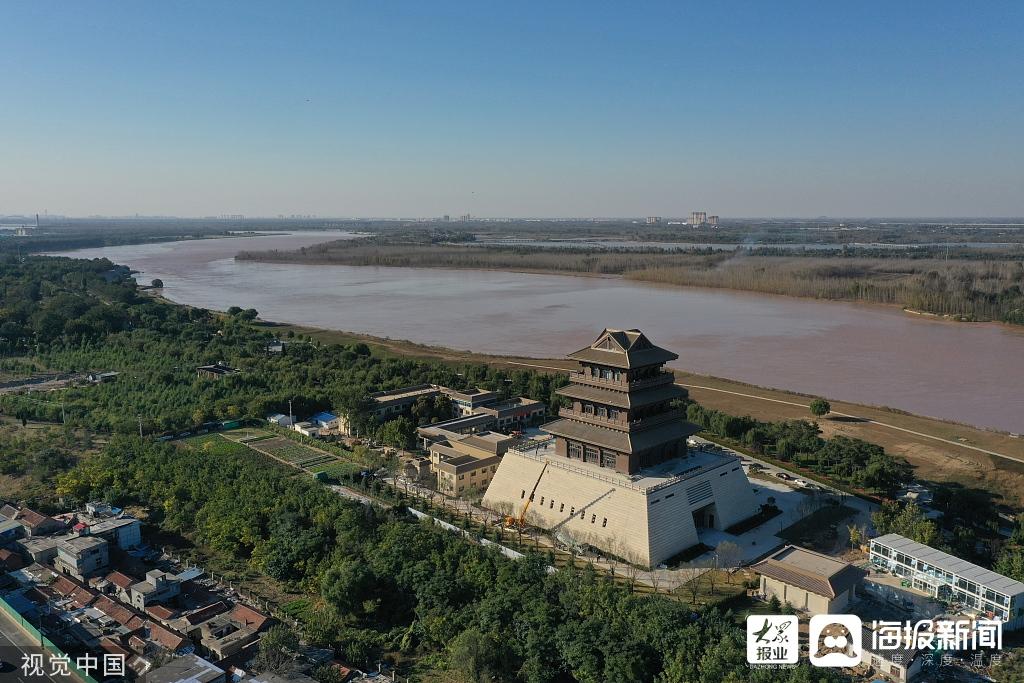 共同推进黄河流域生态保护和高质量发展