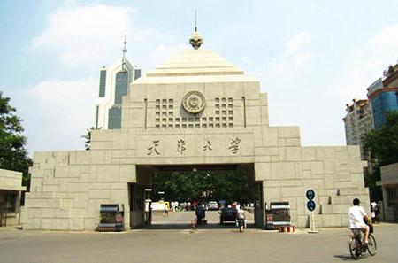 天津大学率先发布新工科建设方案