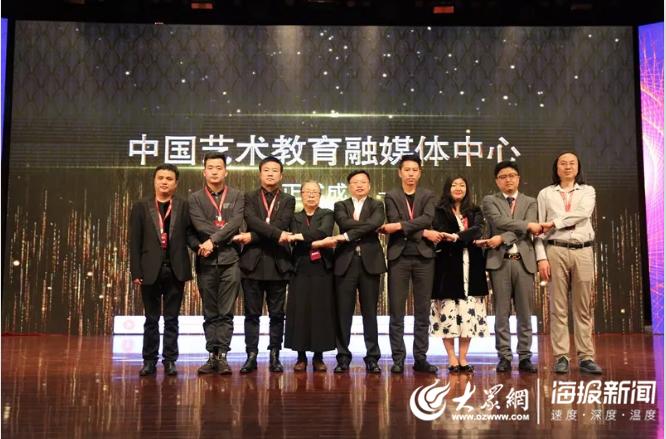 """第二届""""中国艺术培训行业合作组织成员会议""""在泰安召开"""