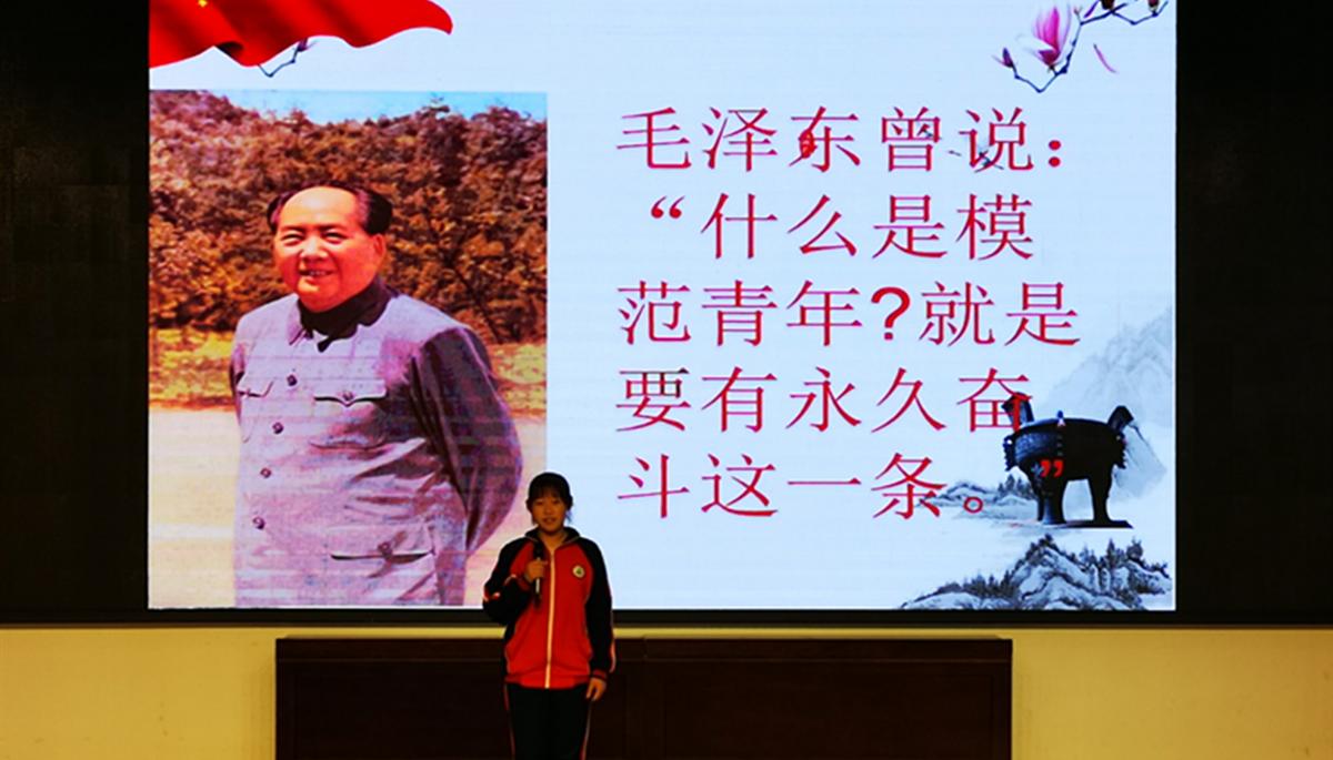"""东营市开发区东凯实验学校举行""""青春心向党 共建新时代""""主题演讲比赛"""