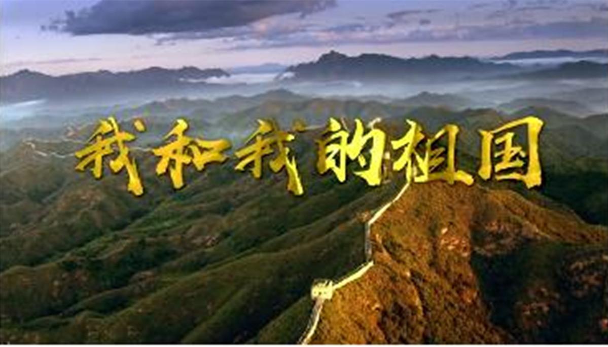 济南市市中区:萌娃与老师幼儿园内共同唱响《我和我的祖国》