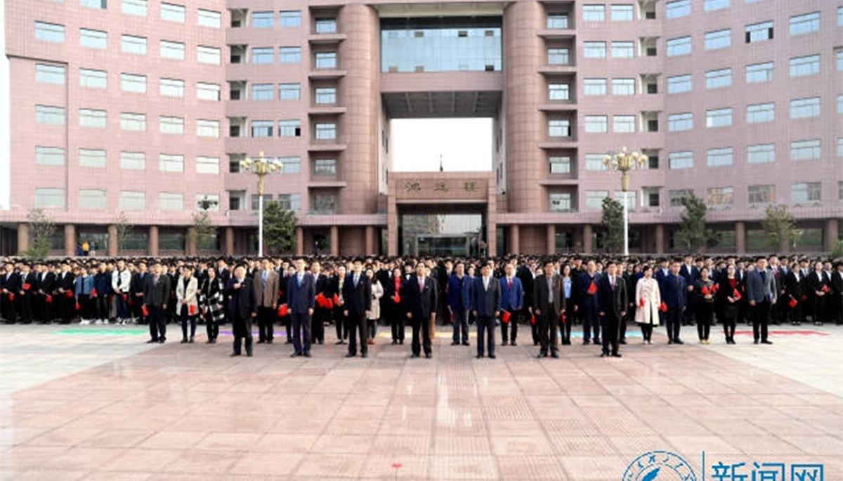 山东理工大学举行纪念五四运动100周年升国旗仪式