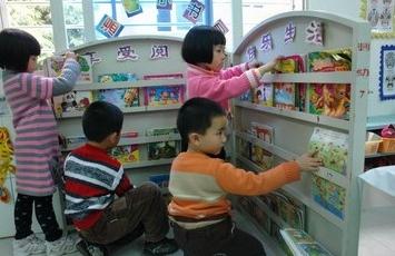 济南幼儿园收费新标准:整月未入园保教费退一半