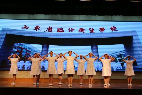 临沂卫校举行5•12国际护士节授帽仪式暨护士行为规范比赛