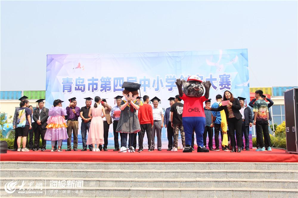 青岛市中小学创客大赛在平度成功举行  