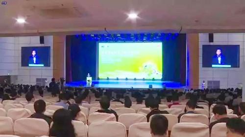 2019落实《中国manbetx网页版手机登录现代化2035》加速manbetx网页版手机登录创新与重构交流研讨会在历城二中召开