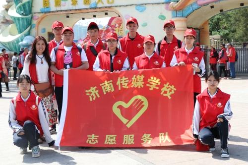 """济南传媒学校志愿者参加""""爱在新时代•感恩慈母情""""母亲节活动"""