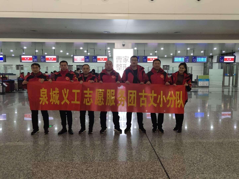 """济南市高新区教师积极参与""""我在湘西种棵树""""活动"""