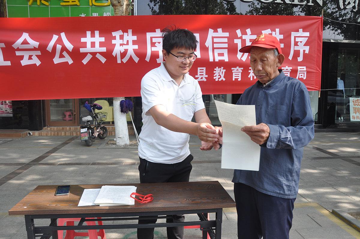 桓台县教体局开展信访法规集中宣传活动