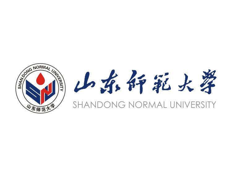 山东师范大学2019年综合评价招生章程