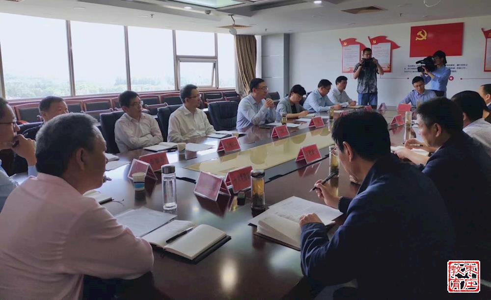 枣庄市委教育工作领导小组第一次会议召开
