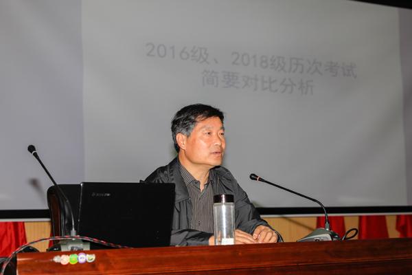 临沂市高三后期备考工作会议在临沂二中召开