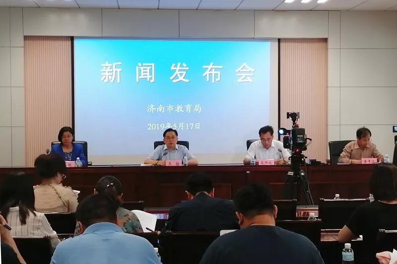 济南市2019年高中阶段学校招生工作意见发布