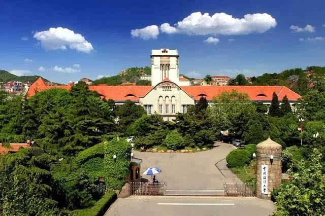 中国海洋大学多少位次可以上?文科2200名以上,理科13000名以上