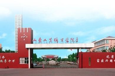 青春为祖国歌唱,山东工业职业学院来了!