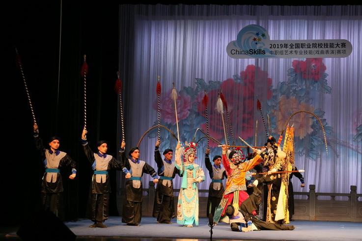 2019年全国职业技能大赛中职组艺术专业技能(戏曲表演)赛项在烟台开赛