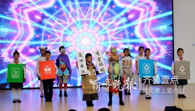 青岛市举行教育系统垃圾分类进校园活动现场会