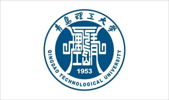 青岛理工大学2019年普通本专科招生章程