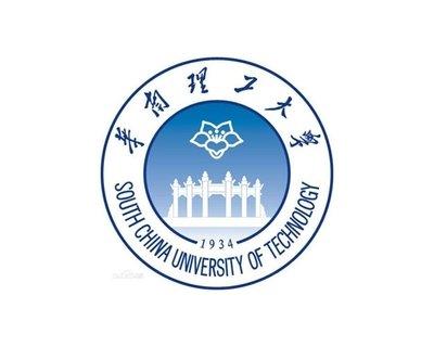 华南理工大学今年计划本科招生6700人 新增机器人工程等5个专业