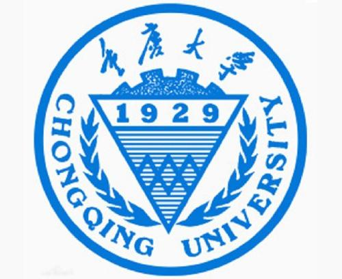 重庆大学新增4个本科专业