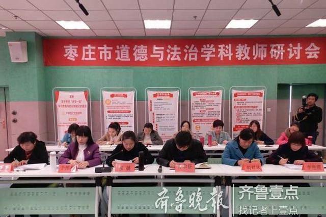 """枣庄市""""三大行动""""打造思政教育新生态"""