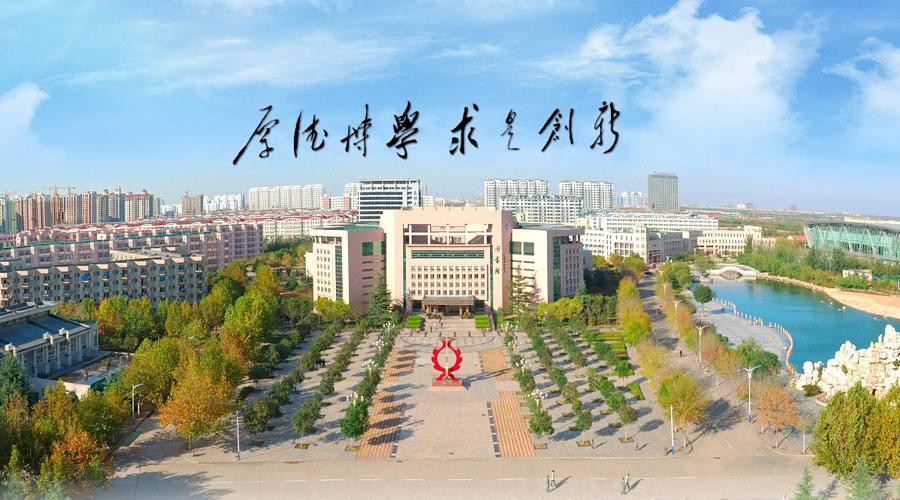潍坊学院2019年招生章程