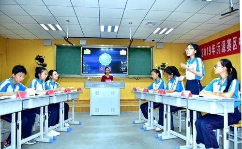 淄博市沂源县第二届中学生辩论赛(初中组)落幕