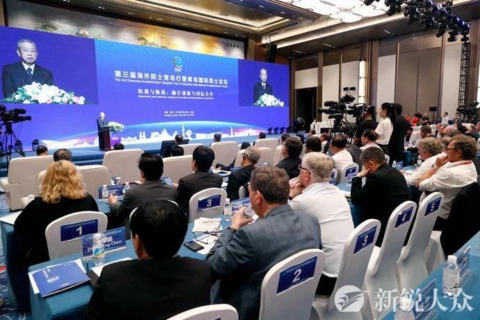 第三届海外院士青岛行暨青岛国际院士论坛开幕式举行