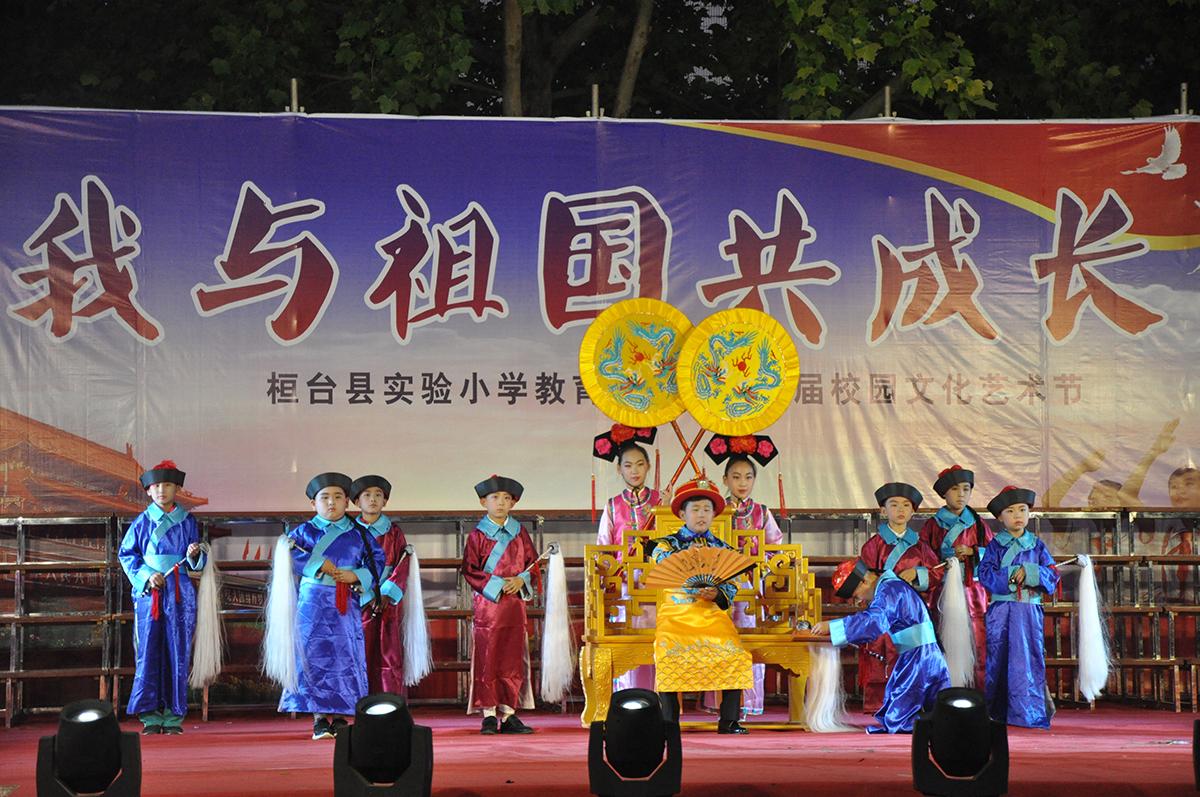 """桓台县实验小学举行""""我与祖国共成长""""第十四届校园文化艺术节"""